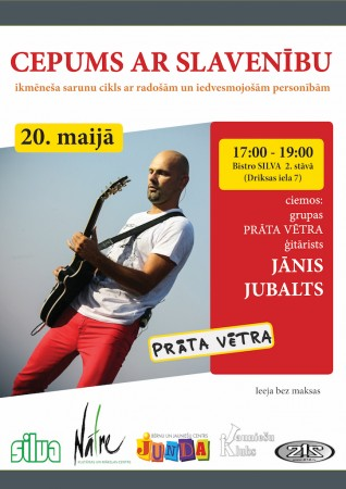 JUBALTS_plakats_2014_2